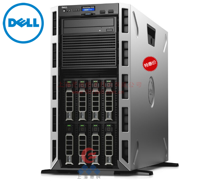 Dell PowerEdge 13G T430 塔式服务器